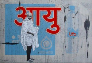 Gandhi on Life Water